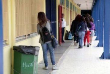 Έρχονται 5.200 προσλήψεις ανέργων στο υπουργείο Παιδείας