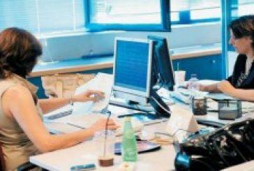 Δημόσιο: Προσλήψεις 3.384 εποχικών υπαλλήλων μέχρι τέλος Αυγούστου
