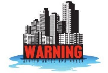 «Όχι καρχαρίες όχι αφεντικά σε λίμνες κι ακτές»