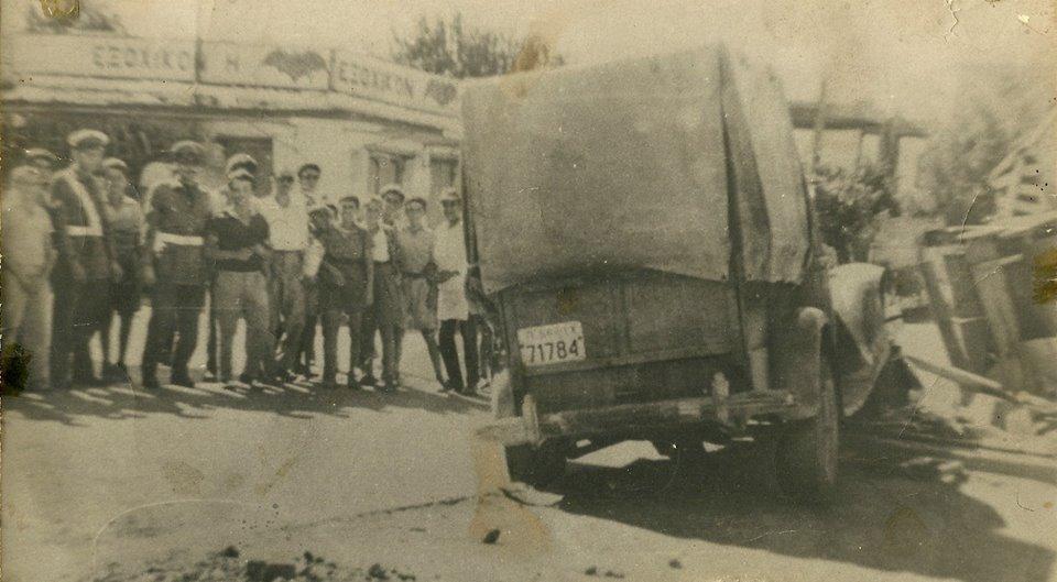 Τροχαίο στο Αγρίνιο…το 1950