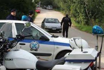Πλούσιο το αστυνομικό δελτίο…