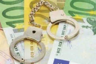 Σύλληψη στο Αγρίνιο για χρέη στο δημόσιο