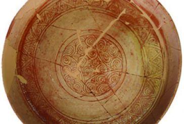 """Έκθεση για τη """"Βυζαντινή Κεραμική από τη Ναύπακτο"""""""