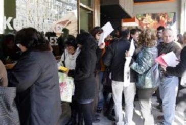 Αρνητικό ισοζύγιο προσλήψεων-απολύσεων και τον Ιούνιο στην Αιτωλοακαρνανία