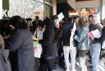 1.000 προσλήψεις στο υπουργείο Οικονομικών