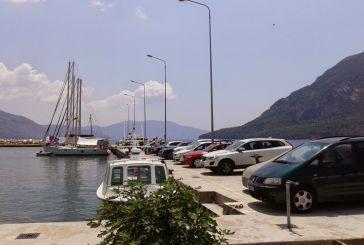 Επαγγελματίες Μύτικα: Το λιμάνι δεν είναι πάρκινγκ!