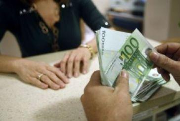ΕΚΠΟΙΖΩ: Γενναίες λύσεις εδώ και τώρα για τα κόκκινα δάνεια
