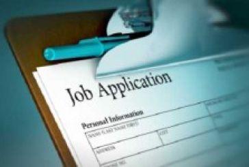 Προκηρύξεις για θέσεις εργασίας στο δημόσιο