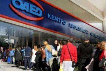 ΟΑΕΔ: Ποιους αφορά το πρόγραμμα για τους 16.000 ανέργους χαμηλών προσόντων