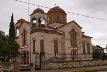 Πανηγυρίζει ο Ιερός Ναός του Αγίου Παντελεήμονα στην Κυψέλη Αγρινίου
