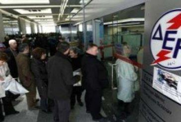 600 προσλήψεις μόνιμων στη ΔΕΗ μέσω δύο προκηρύξεων