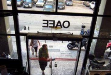 OAEE: Οι μισοί ασφαλισμένοι αδυνατούν να πληρώσουν τις εισφορές