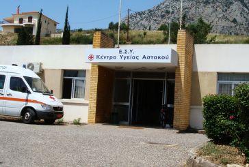 Απαράδεκτη η κατάσταση στα Κέντρα Υγείας Αστακού και Βόνιτσας