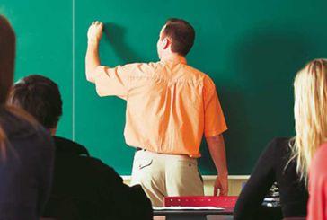 Μόνιμες προσλήψεις εκπαιδευτικών στην Δευτεροβάθμια Εκπαίδευση