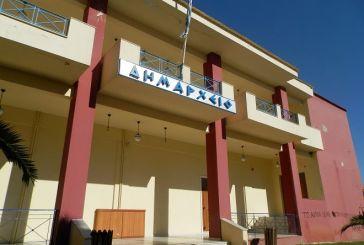 Tέσσερις προσλήψεις στον Δήμο Ξηρομέρου με μηνιαία σύμβαση