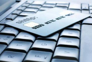 """""""Shylock"""" ο νέος κίνδυνος στο e-banking"""