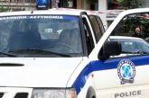 Συλλήψεις αλλοδαπών στο Κεφαλόβρυσο
