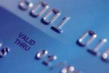Αποπληρωμή φόρου σε 16 μήνες μέσω κάρτας