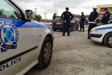 Eπιχείρηση στο Ξηρόμερο για τη λαθρομετανάστευση, έξι συλλήψεις