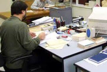 Οι αποφάσεις των υπαλλήλων της Περιφερειακής Ενότητας