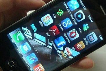Τεχνολογία: Η χρήση κινητών τηλεφώνων βλάπτει σοβαρά την οικογενειακή ζωή, σύμφωνα με έρευνα