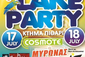 Lake party #7… Going Wild…!