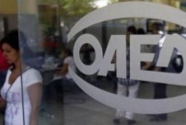 Δυο νέα προγράμματα για προσλήψεις ανέργων από τον ΟΑΕΔ -Ποιες είναι οι προϋποθέσεις