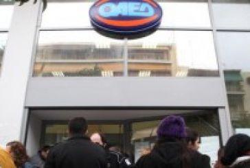 Ξεκινά η υποβολή αιτήσεων στον ΟΑΕΔ για την επιχορήγηση 10.000 προσλήψεων -Οι όροι και οι προϋποθέσεις