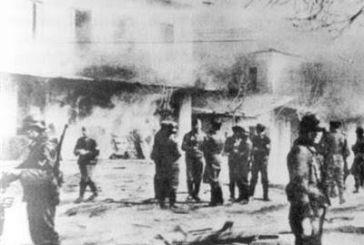28 Ιουλίου 1943:Το Ολοκαύτωμα της Μακρυνείας