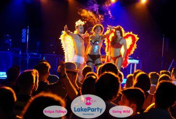 Φωτό- video από το Lake Party