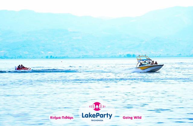 pol-lake-party7c