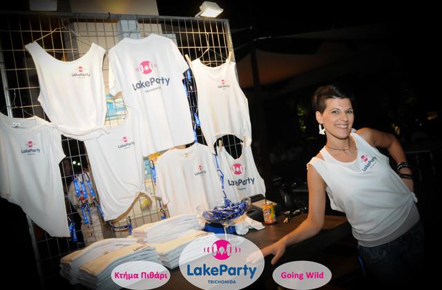 pol-lake-party7j