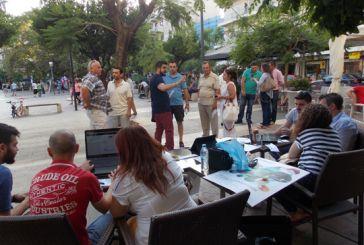 Εκδήλωση στην πλατεία για το ηλεκτρονικό καλάθι προϊόντων- Μικρό το ενδιαφέρον