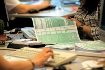 Από αύριο στο taxisnet οι δηλώσεις για τον ακατάσχετο τραπεζικό λογαριασμό