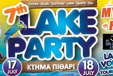 7ο Lake Party: Αναλυτικό πρόγραμμα Παρασκευής 18 Ιουλίου