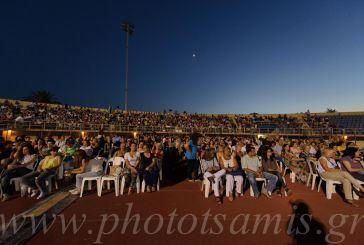 Kοσμοσυρροή για Μαρινέλλα-Χατζή στο Αγρίνιο (φωτό)