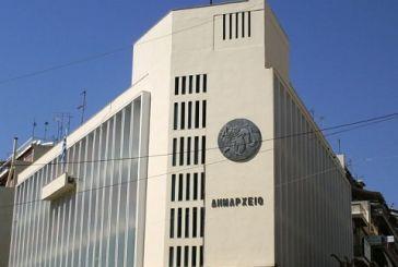 10 προσλήψεις στον δήμο Αγρινίου