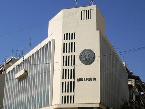 δημαρχείο-Αγρινίου