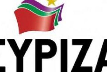 Σύσκεψη ΣΥΡΙΖΑ στο Αγρίνιο για την Αυτοδιοίκηση