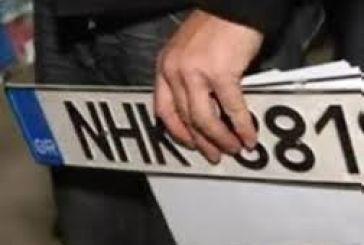 Eπιστροφή πινακίδων και αδειών οδήγησης ενόψει Δεκαπενταύγουστου