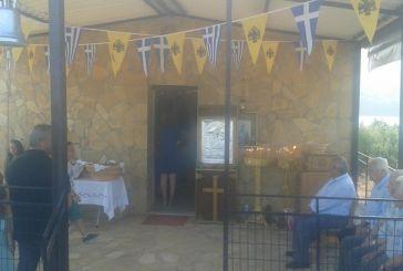 Εορτασμός Αγίου Σπυρίδωνα στο Λουτράκι