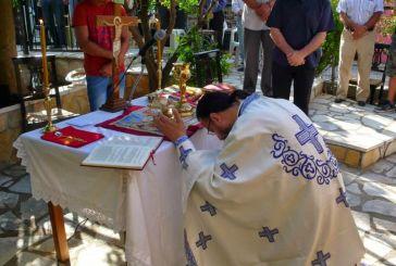Γιόρτασαν στην Κανδήλα τον Άγιο Κοσμά τον Αιτωλό
