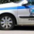 Συναγερμός σε όλες τις αστυνομικές διευθύνσεις της περιοχής Συναγερμός έχει...