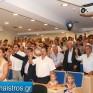 Δείτε σε video του e-maistros.gr όλη την τελετή ορκωμοσίας της...