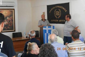 Eυρωβουλευτής της Χρυσής Αυγής στο Μεσολόγγι