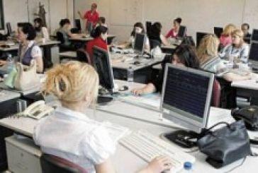 Εγκύκλιος ΥΠΕΣ για τους δημοτικούς υπαλλήλους- Τι αλλάζει σε άδειες, προσλήψεις & αποσπάσεις