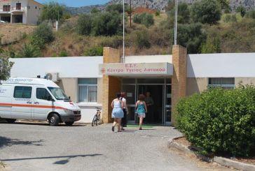 Eπίσκεψη Τριανταφύλλου στα Κέντρα Υγείας Αιτωλικού και Αστακού