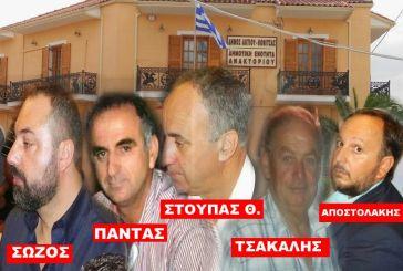 Ποιοι θα οριστούν νέοι αντιδήμαρχοι στο Δήμο Ακτίου Βόνιτσας