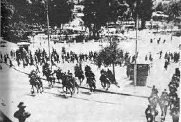 Αγρίνιο, 25 Μαρτίου 1943: το ΕΑΜ εντός της πόλης