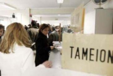 Στα 1.048 ευρώ μεικτά ο μέσος μισθός στην Ελλάδα